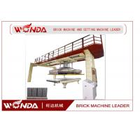 China PLC Central Control Auto Clay Brick MachineSetting Equipment One Year Guarantee on sale