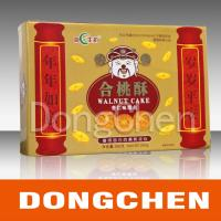 China the best packing box, elegant packaging box, paper packaging box for sale wholesale