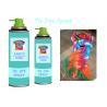 China Liquid spraypaintforfabric water based DIY colorful decorations wholesale