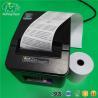China Black Image Cash Register Thermal Paper Rolls Black Image Grade A Level High Brightness wholesale