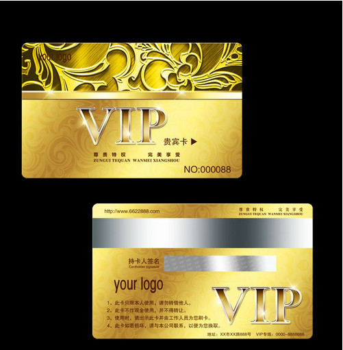 sample membership cards images – Membership Card Sample