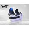 China Automatic 2 Seats 9D Virtual Reality Cinema Simulator Equipment Amusement Ride wholesale