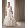China Short Sleeves Plus Size Wedding Dresses wholesale