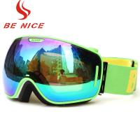 China Detachable Lightweight Reflective Snowboard Goggles With 100% UV Protection wholesale