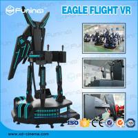 China Unique Stand Up Flight VR Simulator For Movie Cinema 1260*1260*2450mm wholesale