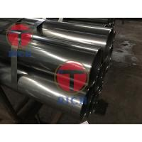 China GB/T 24593 Welded Austenitic Stainless Steel Tubes For Boiler / Heat Exchanger on sale