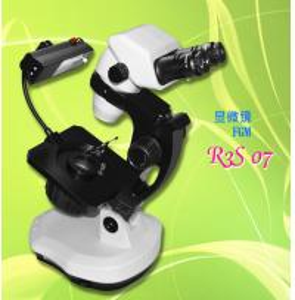 China Swing Arm 6.7-45X  Gem Stereo Binocular Microscope with Oval Base on sale