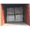 China Sodium aluminatec 80% For Textile / Detergent / Metal Surface Treatment wholesale