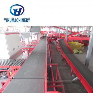 China Economic Automatic Flexible Belt Conveyor / Stainless Steel Rubber Belt Conveyor on sale