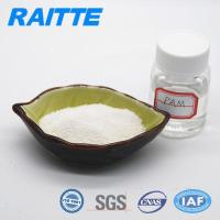 China Oilfield Water Treatment CPAM Cationic Polyacrylamide on sale