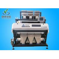China CCD Industrial Quartz Sand Colour Sorter Machine With Phoenix Camera wholesale