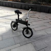 China IP54 LG Cell Battery Fold Up Bike Folding Electric Bike With CE wholesale