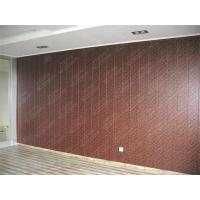 China MDF wall panel (Color in Beech) on sale