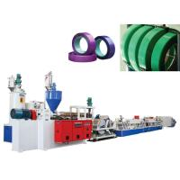 Buy cheap PET PP Strapping Band Machine / PET PP Strap Making Line With Reasonable Price from wholesalers