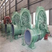 China Francis Turbine price / Water Turbine Generator Hydro power Project wholesale
