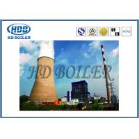 China 35T/h Professional Steam CFB Boiler Utility Boiler Coal Fired Environmental Friendly on sale