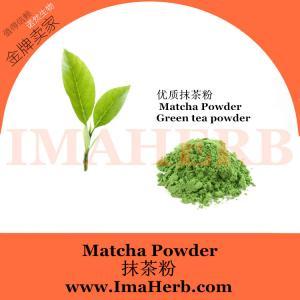 China GMP Manufacture Halal Approved organic matcha green tea powder wholesale