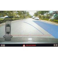 China Audi A6 Car Rear view system Interface for Backup Camera Integration wholesale