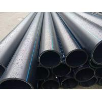 China hdpe pipe liner installation hdpe pipe laying machine hdpe pipe making hdpe pipe manufacturing on sale
