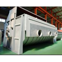 China Disc thickener for paper manufacturing machines on sale