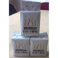 China Dry yeast aprover with high active on sale