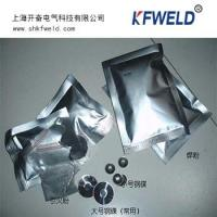 China Exothermic Welding Metal, Exothermic Welding Flux with ignition powder wholesale