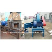 China Customized Capacity Waste Wood Shredder Steel Knives With Good Toughness wholesale