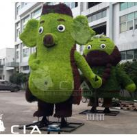 China Giant Garden Sculpture Large Cartoon Figure Topiary with Solid Iron Base for Square Plaza wholesale