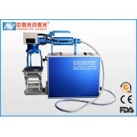 China CE 20W / 30W 1064nm Handheld Laser Marking Machine For Auto Parts wholesale