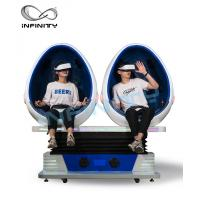 China Double Seater Virtual Reality Capsule , Free Vision 9D Egg Cinema For Adult wholesale