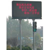 China High Brightness 8000cd / ㎡ AC220V Traffic Led Display With Cree LED Chip on sale