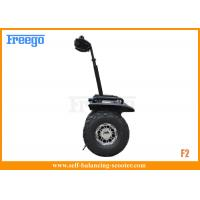 China Street Patrol Black Color Self Balancing Scooter OFF-Road F2 wholesale