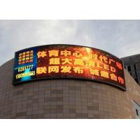 Buy cheap Waterproof Outdoor LED Advertising Screens P4 LED Module 64x32 Dots High Brightness from wholesalers
