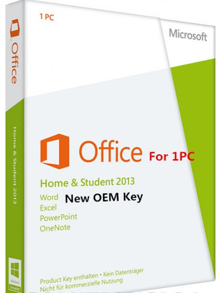 how to download microsoft office 2013 with a product key
