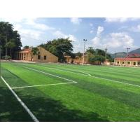 China Strong Stem Yarn and Strong Backing for the Best Soccer Field and FIFA Qualify wholesale