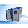 China Refrigerador de agua comercial doble de la refrigeración por aire de la fan del condensador 10 HP para el aire acondicionado central wholesale