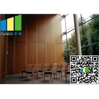 China Banquet Hall Varifold Acoustic Commercial Sliding Door For Function Room on sale