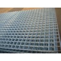 China construction welded wire mesh factory wholesale