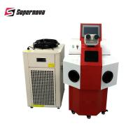 China 1064nm Jewelry Laser Welding Machine For Silver Gold Platinum Button Rings Ornament wholesale