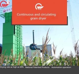 China High Speed Recirculating Batch Dryer , Dual Centrifugal Fan Grain Drying Equipment wholesale