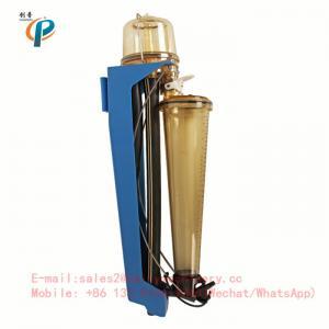 China Milking parlour waikato milk meter, cow milk metering equipment, milk flow meter, digital flow meter for milk wholesale
