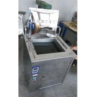 China Single Frequency Wave Digital Commercial Ultrasonic Cleaner For Golf Clubs / Balls wholesale
