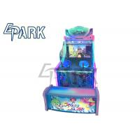 China Promotion Coin Operated Water Shooting Arcade Machines Redemption Game wholesale