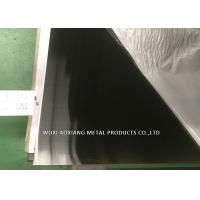 China Yellow / Black Titanium Coated 316 SS Sheet 0.3 - 1.5mm Thickness For Decoration Film Protection wholesale