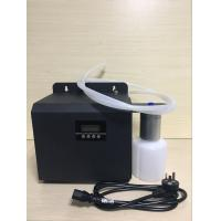 China 220V / 31W Black Commercial Portable Essential Oil Diffuserwith LCD Panel wholesale
