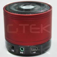 China Magnetic Stereo Bluetooth Speakers With Tf Card Slot For Cell Phone , Laptop wholesale