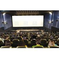China Over Thousands 3D Cinema System Realistic Effect Luxury Chair Splendid wholesale