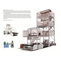 China ABA 2 Layer Film Blowing Machine Efficient For PE Agriculture Polyethylene Film wholesale