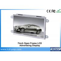 China 7 inch  Full HD Media Player on sale