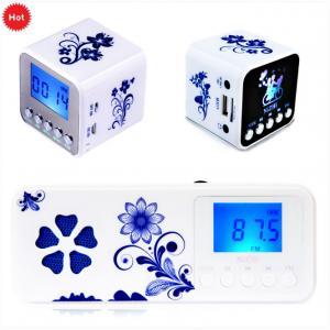 China Multifunction Retro mini FM clock radio with micro sd card wholesale